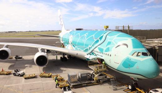 ANAハワイ!A380ビジネスクラス搭乗記!座席シートや機内食などを紹介!
