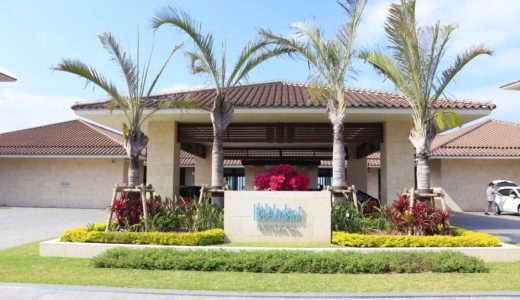ハレクラニ沖縄のレストランレビュー!朝食やディナー利用の感想をご紹介!